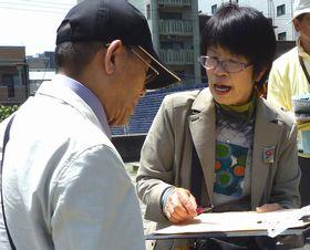 久保田和恵